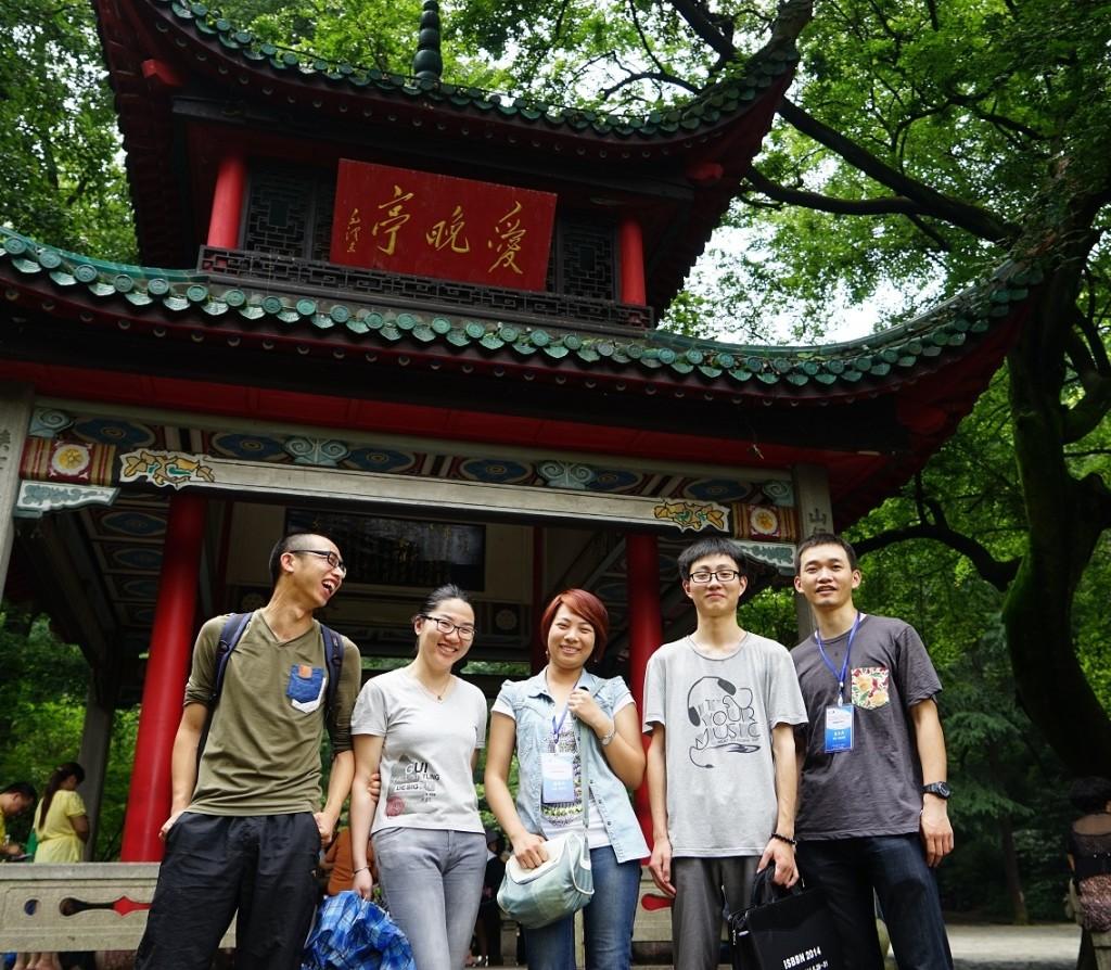 2014.5.31 @ Hunan
