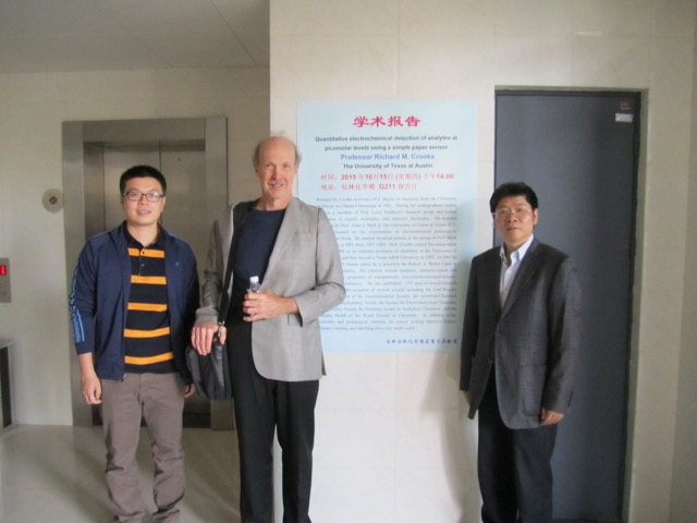 Dr. Crooks' first visit to China @ Nanjing Univ