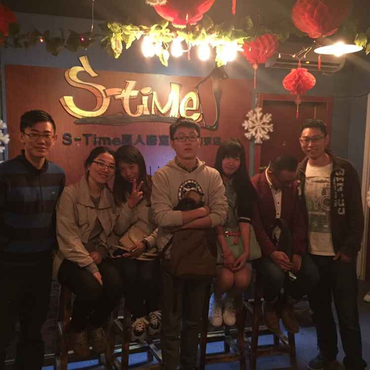 group escape the room 2.0 2015.10.11